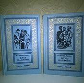 """Винтаж ручной работы. Ярмарка Мастеров - ручная работа В.Лавров Блуд на крови"""" 2 тома. Handmade."""