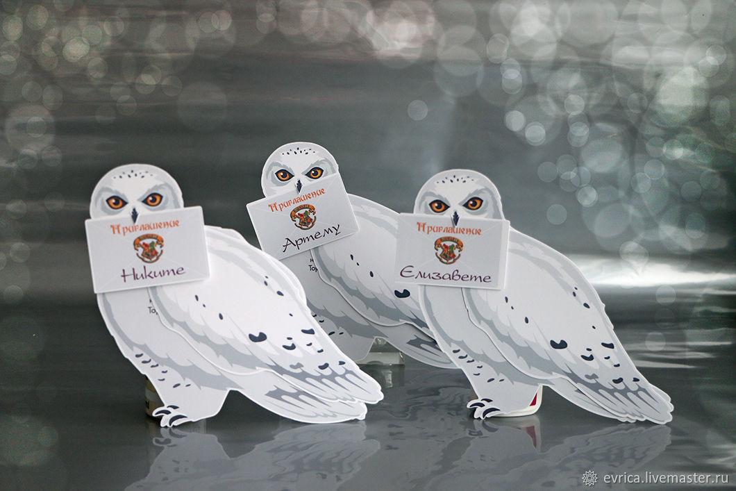 'Owl' invitations, Invitation, Moscow,  Фото №1