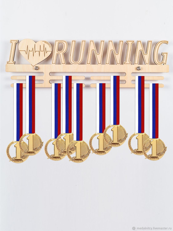 Спортивная медальница Run Бег Running, Спортивные сувениры, Электросталь,  Фото №1