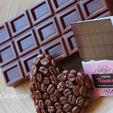 Косметика ручной работы. Ярмарка Мастеров - ручная работа ЖЕНСКОЕ СЧАСТЬЕ - кофе, шоколад, Подарочный набор, сувенирное мыло. Handmade.