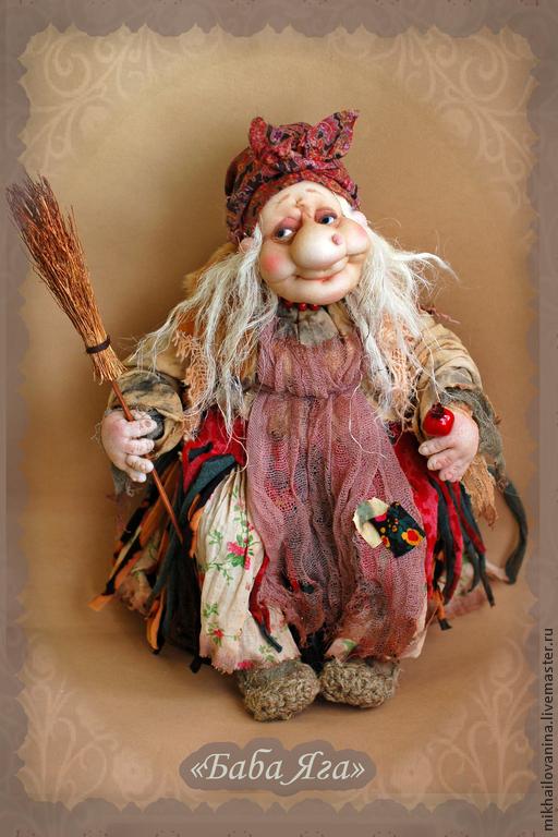 Коллекционные куклы ручной работы. Ярмарка Мастеров - ручная работа. Купить Баба яга. Handmade. Баба яга, интерьерная кукла