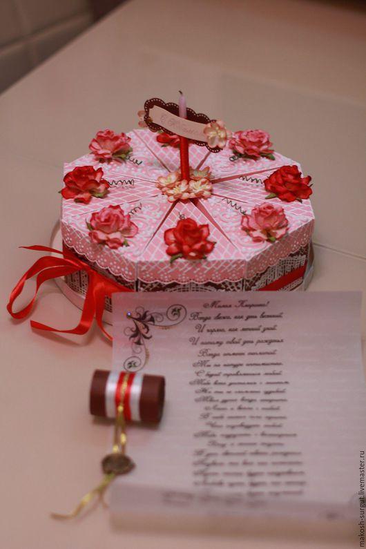 Торт-поздравление