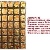 Мозаика ручной работы. Ярмарка Мастеров - ручная работа Мозаика из натурального камня покрытая поталью. Handmade.