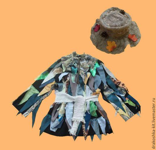 Детские карнавальные костюмы ручной работы. Ярмарка Мастеров - ручная работа. Купить Костюм Хозяин Леса, старичок - лесовичок. Handmade.