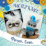 Материалы для творчества handmade. Livemaster - original item Master class. Owl.Owl.. Handmade.