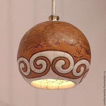 Для дома и интерьера ручной работы. Ярмарка Мастеров - ручная работа Керамический светильник «Завитушки на шарике». Handmade.