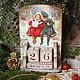 """Новый год 2018 ручной работы. Ярмарка Мастеров - ручная работа. Купить Вечный календарь """"Зимние качели"""". Handmade. Декупаж, календарь"""