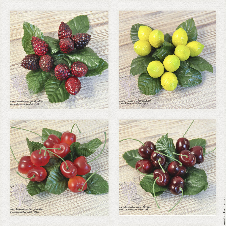 Вишня купить в москве ягоды