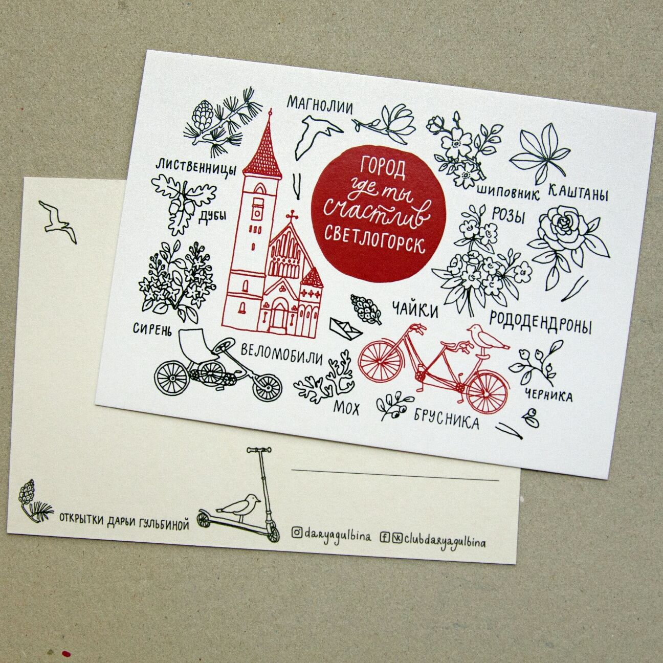 Открытки спасибо, красивые открытки почтовые