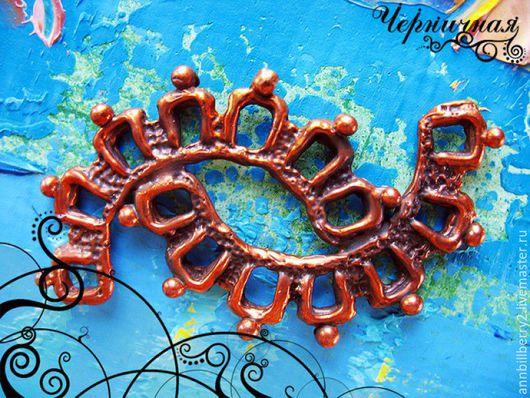 Для украшений ручной работы. Ярмарка Мастеров - ручная работа. Купить Загадки майя 1023 (2). Handmade. Авторская фурнитура