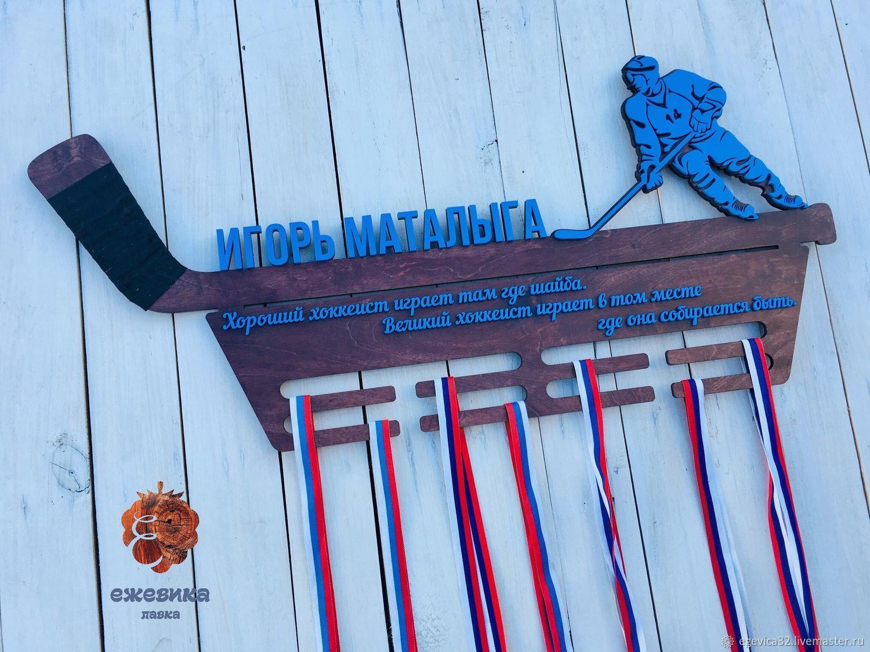 Metallica hockey, Suspension, Bryansk,  Фото №1