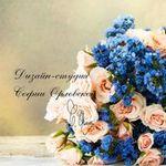 Дизайн-студия Софии Орловской - Ярмарка Мастеров - ручная работа, handmade