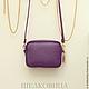 Женские сумки ручной работы. Фиолетовая сумочка через плечо. Алина Шелковица. Ярмарка Мастеров. Кожаная сумка, Итальянская кожа