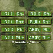 Сувениры и подарки handmade. Livemaster - original item stripe - name/blood group (137 froze, 169 text, 344 frame). Handmade.