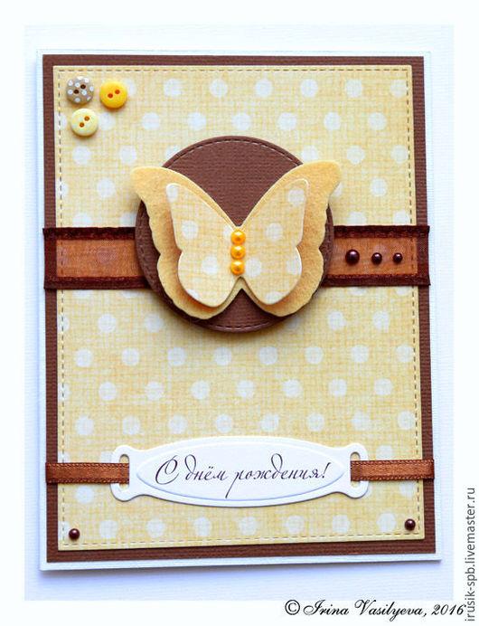 Открытки на день рождения ручной работы. Ярмарка Мастеров - ручная работа. Купить Открытка с бабочкой к дню рождения. Handmade. Желтый