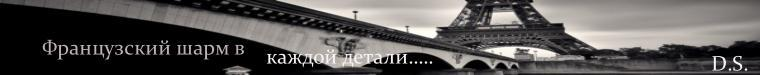 Смирнова Дарья