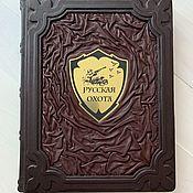 Сувениры и подарки handmade. Livemaster - original item Russian Hunting (leather book). Handmade.
