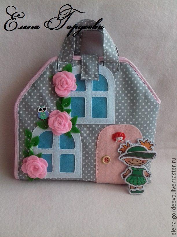 Развивающие игрушки ручной работы. Ярмарка Мастеров - ручная работа. Купить сумочка домик для куколки из фетра. Handmade. Комбинированный