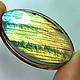 Размер кольца-18.6 Камень-40-23мм №2   Оттенки камня- золотисто-оранжевый,лимонный,голубой.