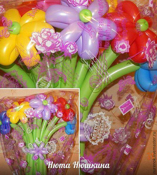 Праздничная атрибутика ручной работы. Ярмарка Мастеров - ручная работа. Купить Цветы из воздушных шаров. Handmade. Букет, подарок девушке