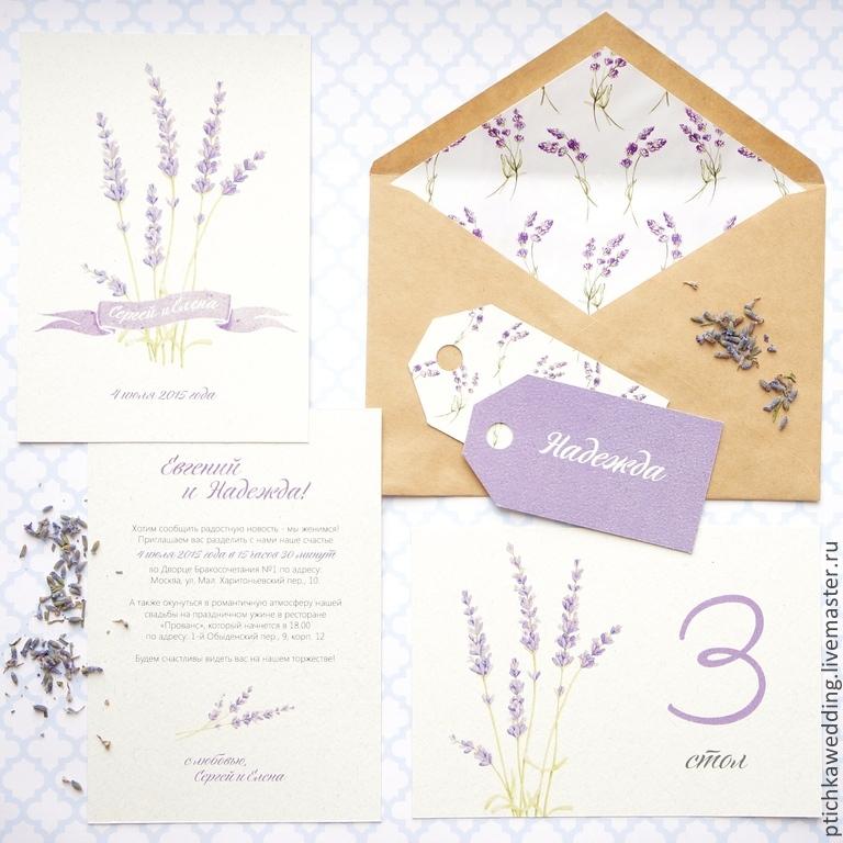 Приглашение на свадьбу в интернет магазине