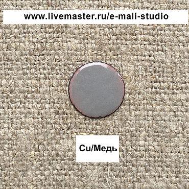 Materials for creativity handmade. Livemaster - original item Enamel HILLER opaque Gray №1120 ground 10 gr. ground 10 grams. Handmade.