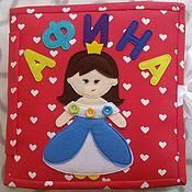 Куклы и игрушки handmade. Livemaster - original item educational book. Handmade.