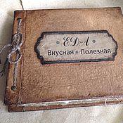 """Винтаж ручной работы. Ярмарка Мастеров - ручная работа """"Вкусная книга"""" винтажный блокнот. Handmade."""