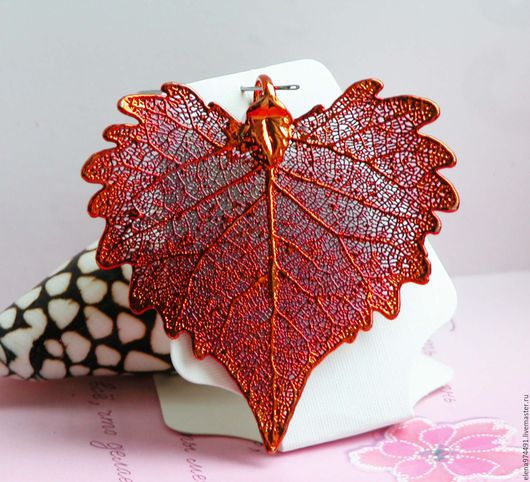Для украшений ручной работы. Ярмарка Мастеров - ручная работа. Купить Натуральный лист тополя, медь. Handmade. Рыжий