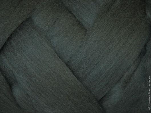 Валяние ручной работы. Ярмарка Мастеров - ручная работа. Купить Шерсть для валяния меринос 18 микрон цвет Графит (Graphite). Handmade.