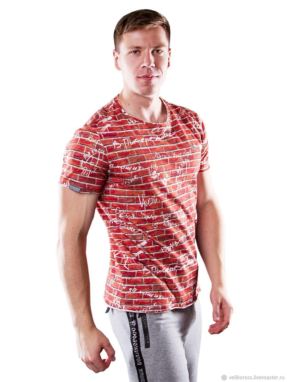 Мужская футболка «Великоросс» кирпичного цвета, Футболки, Санкт-Петербург, Фото №1