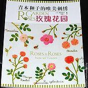 Материалы для творчества ручной работы. Ярмарка Мастеров - ручная работа Книга Kazuko Aoki  Вышивка: Rose Garden. Handmade.