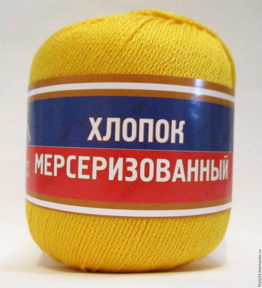 Хлопок мерсеризованный, Камтекс, Россия цвет 104 желтый