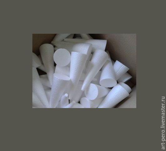 Материалы для флористики ручной работы. Ярмарка Мастеров - ручная работа. Купить Конус из пенопласта(выбрать размер). Handmade. Пенопласновый шар