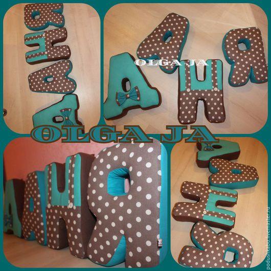 Детская ручной работы. Ярмарка Мастеров - ручная работа. Купить буквы-подушки. Handmade. Комбинированный, буквы подушки, хлопок 100%