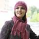 Шарф вязаный, вязаный шарф, шарфы вязаные, шарфы вязанные, шарф женский, шарф длинный ,шарф снуд, шарф труба, шарфы, шарфы необычные, пепел розы, роза