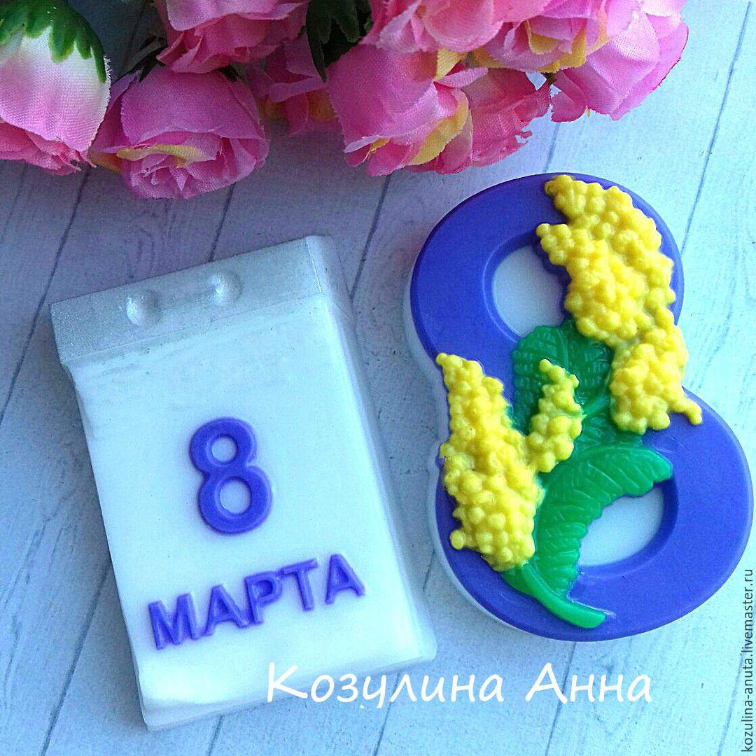 мыло 8 марта ,мыло календарь,подарок на 8 марта