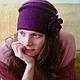"""Шляпы ручной работы. Ярмарка Мастеров - ручная работа. Купить шляпка """" Блюз """". Handmade. Тёмно-фиолетовый, шляпа"""
