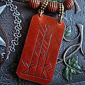 Amulet handmade. Livemaster - original item FINANCIAL rise of the runic amulet from the skin. Handmade.
