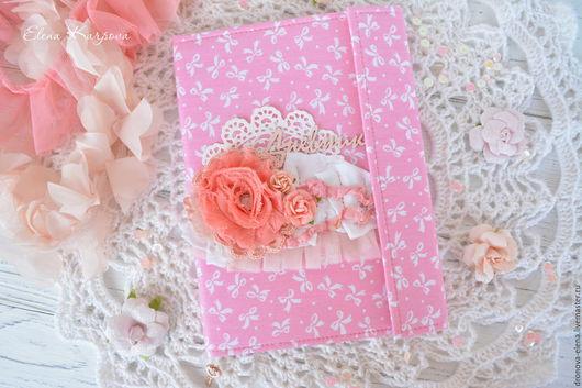 Ежедневники ручной работы. Ярмарка Мастеров - ручная работа. Купить Дневник-планер для девочки-подростка. Handmade. Розовый, блокнот для девушки