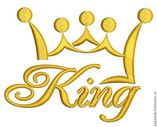 Иллюстрации ручной работы. Ярмарка Мастеров - ручная работа. Купить надпись Кинг и корона дизайн машинной вышивки. Handmade.