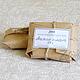 Тестер натурального мыла в упаковке
