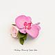 Свадебные цветы ручной работы. Букет невесты с орхидеями фаленопсис. Юлия Литус. Ярмарка Мастеров. Свадебный букет, роза, сирень