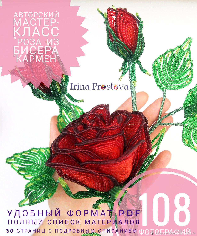 flowers pdf - Bare.bearsbackyard.co