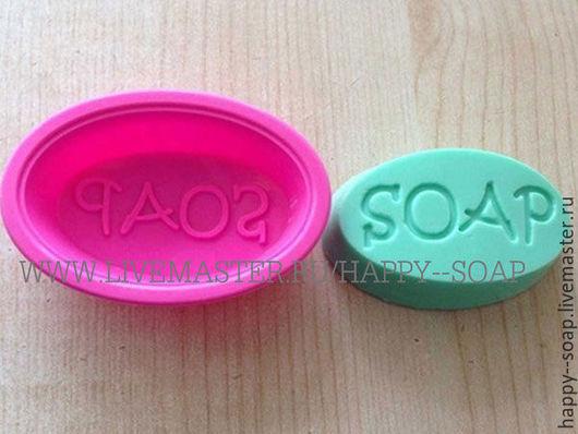 """Материалы для косметики ручной работы. Ярмарка Мастеров - ручная работа. Купить Форма для мыла """"SOAP"""". Handmade. Форма для мыла, мыло"""
