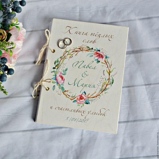 Коллекция `Венок из трав` свадебная книга пожеланий венок из трав свадебное купить свадебные аксессуары