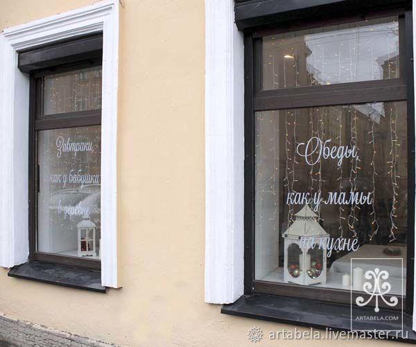 окна лучше прозрачная вывески на окне фото пристройка