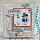 Подарки для новорожденных, ручной работы. Ярмарка Мастеров - ручная работа. Купить Мамины и папины сокровища. № 48. Handmade. Салатовый