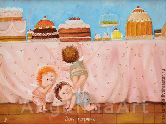 """Юмор ручной работы. Ярмарка Мастеров - ручная работа. Купить Картина маслом """"День рождения!"""". Handmade. День рождения юбилей"""