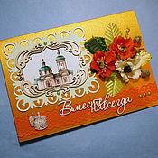 Свадебный салон handmade. Livemaster - original item Wedding card